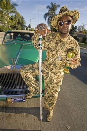 Куда делся наш Нигер?