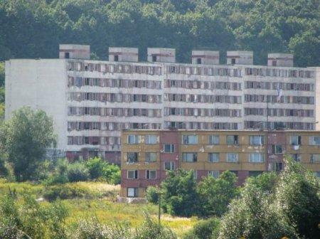 Район в Словакии