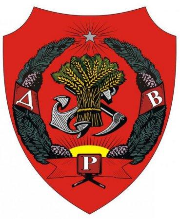 90 лет ДВР (Дальневосточной республике)!