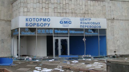 Итоги барханной революции в Бишкеке