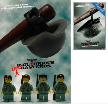 ����������� �� Lego