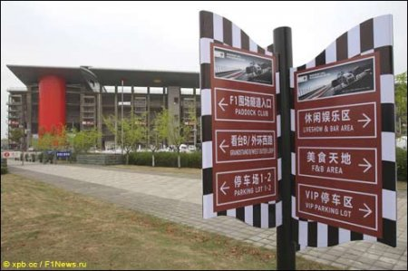 Гран При Китая: Превью этапа от F1News.Ru