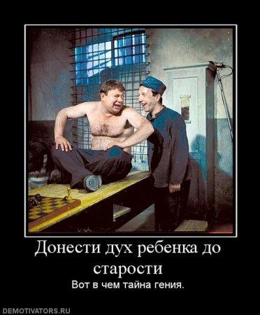 Демотиваторы - 59