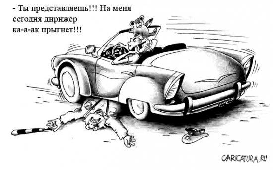 Самые нелепые оправдания британских водителей