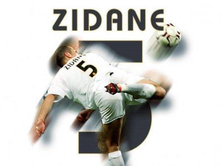 Зинедиин Зидан
