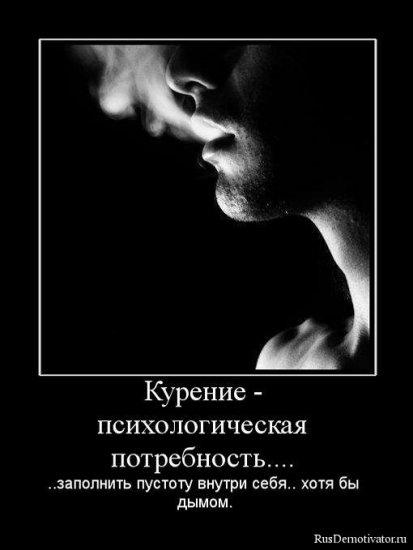 Более трети молодых белорусов курят