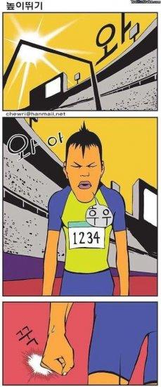 Спортсмен (Корейский комикс)