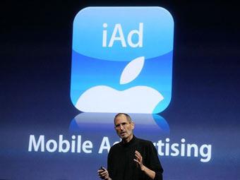 Apple объявила рекламную войну Google