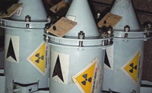 США обнародовали данные о количестве своих ядерных боеголовок