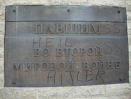 За орден страны, победившей фашизм - в тюрьму