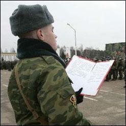 Отказ верующего служить в армии — не преступление