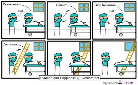 Цианид1
