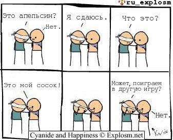 Цианид9