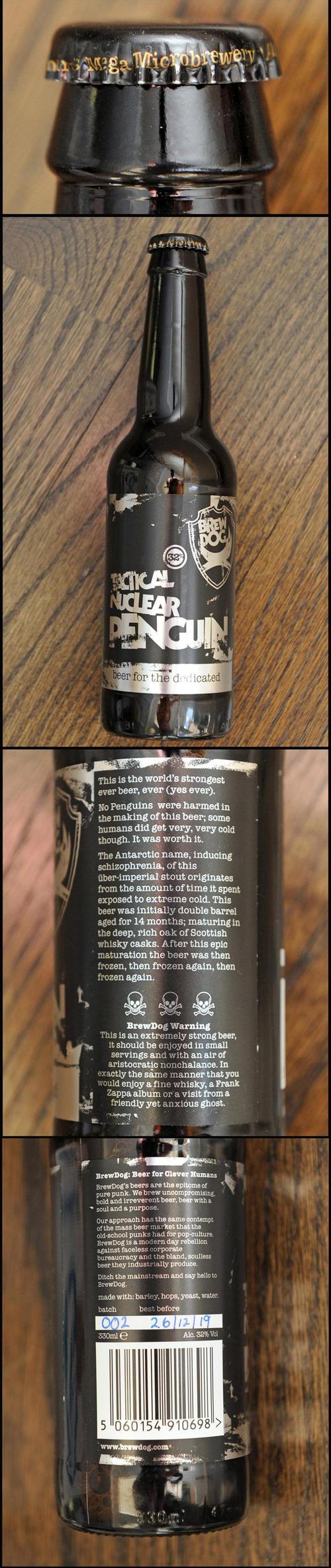 Тактический Ядерный Пингвин