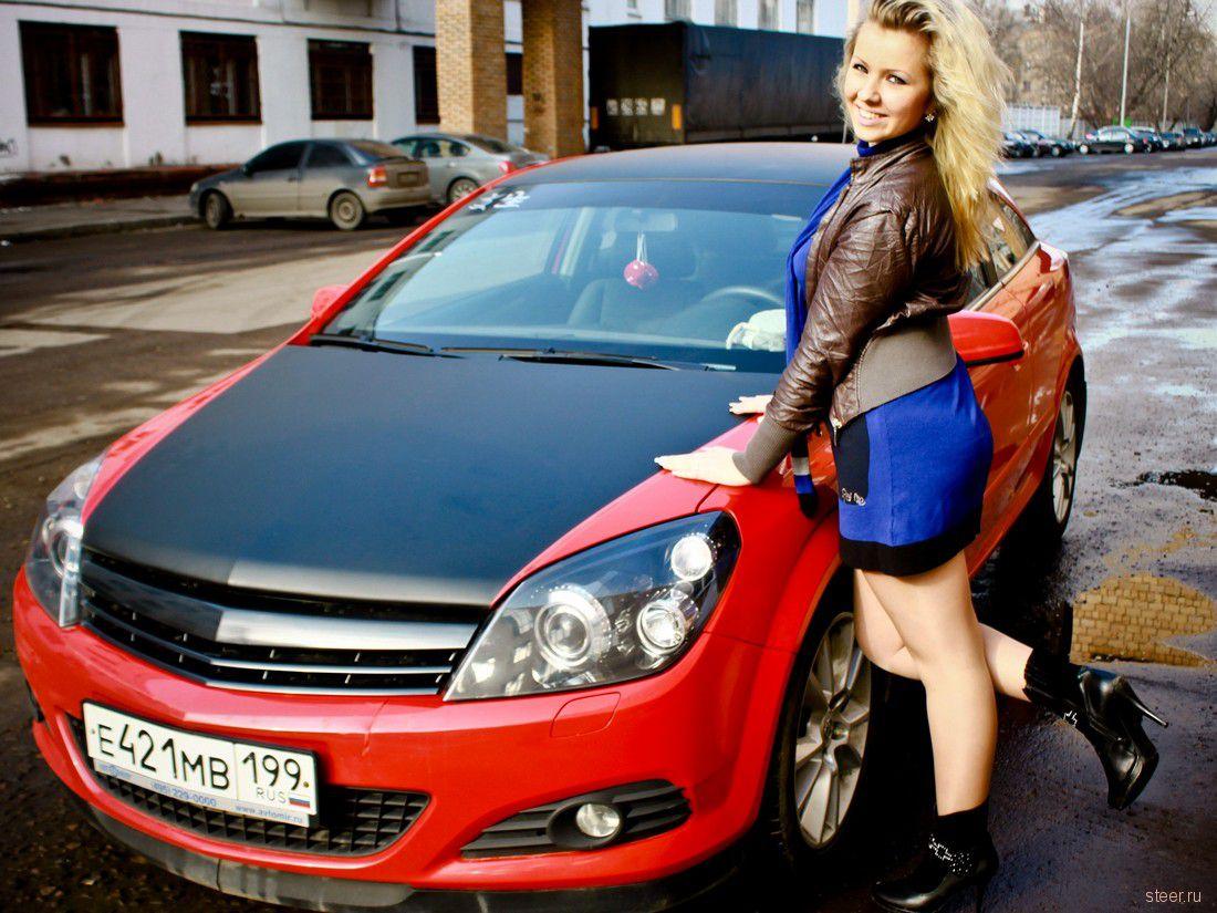 Русские девушки и машины фото 18 фотография