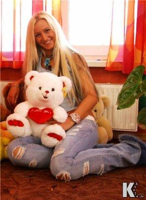 Ольга Бузова