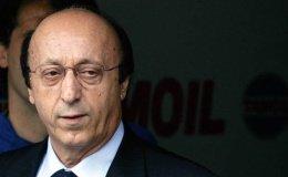 «Ювентус» требует лишить «Интер» титула, завоеванного в сезоне-2005/06