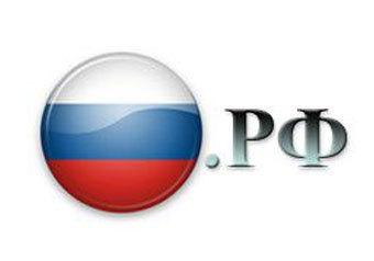 Интернет в России заработал по-новому