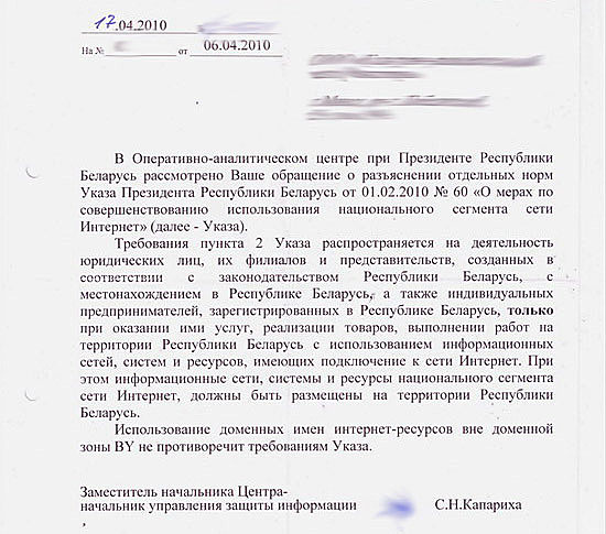 ������ .com, .org � .ru ������������ �����