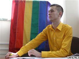 Славянский гей-парад пройдет в условиях запрета