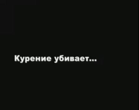 """Акция """"Беларусь против табака"""": за красоту женщин и здоровье детей"""