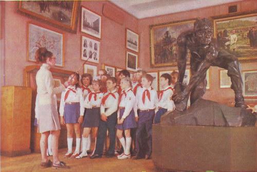 Назад в СССР : пионеры