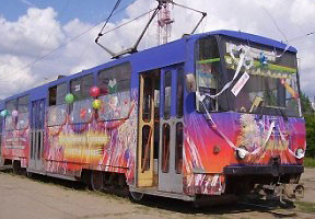 Свадьбу и выпускной можно отметить в трамвае