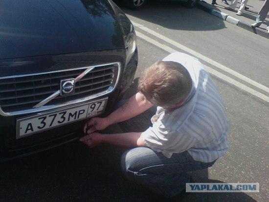 Новое ДТП с мигалкой в Москве