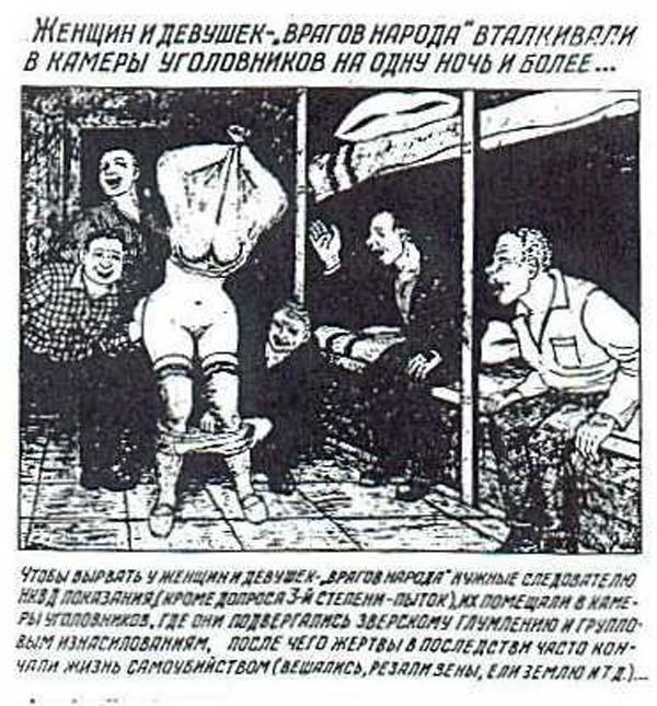 Фашистское порнолесби фото