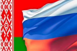 Умирающий Союз Беларуси и России