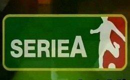 Италия : Свободные агенты