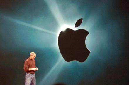 Apple стала самой дорогой IT-компанией в мире