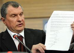 Сечин: Беларусь заплатит за газ по контракту