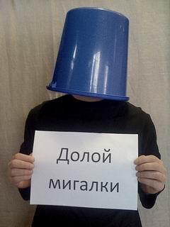 """Похищен Леонид Николаев """"Синее ведёрко""""!"""