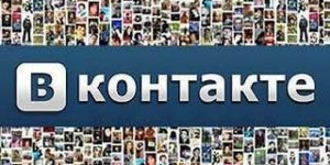 """""""Вконтакте"""" ждут терактов"""