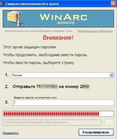 Обнаружена сеть поддельных торрент-трекеров и файлообменников