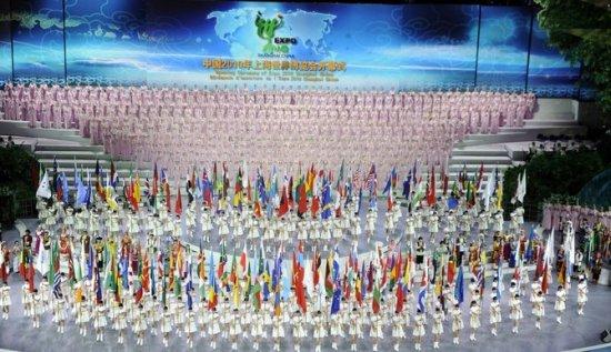 Открытие выставки ЭКСПО-2010 в Шанхае