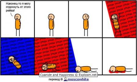 Цианид2