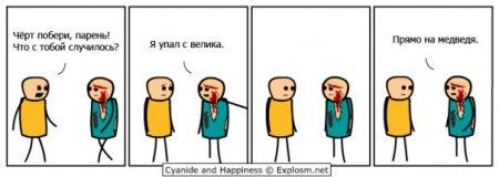 Цианид4