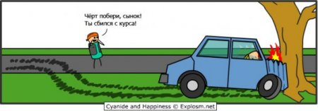Цианид6