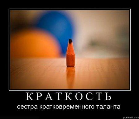Демотиваторы - 64