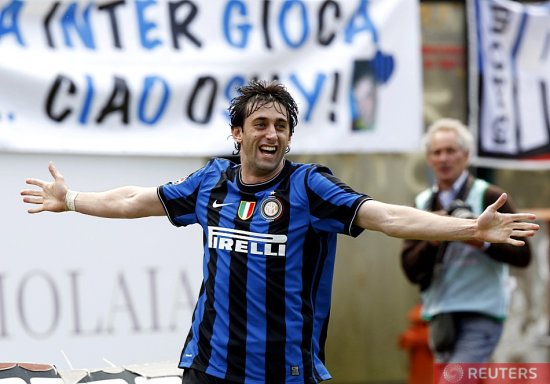 «Интер» стал чемпионом Италии