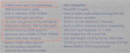 В сеть утекли фотографии и спецификации нового MacBook