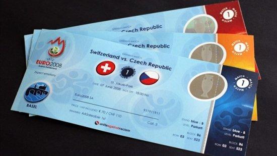 ЕВРО 2012 : БИЛЕТЫ !