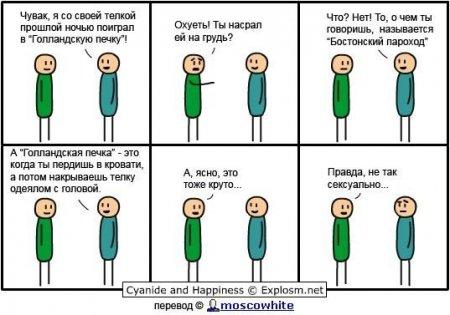Цианид11