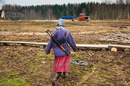 Ксения Собчак в деревне