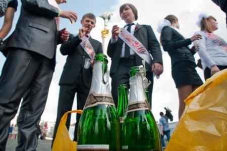 Киевские выпускники в фонтанах