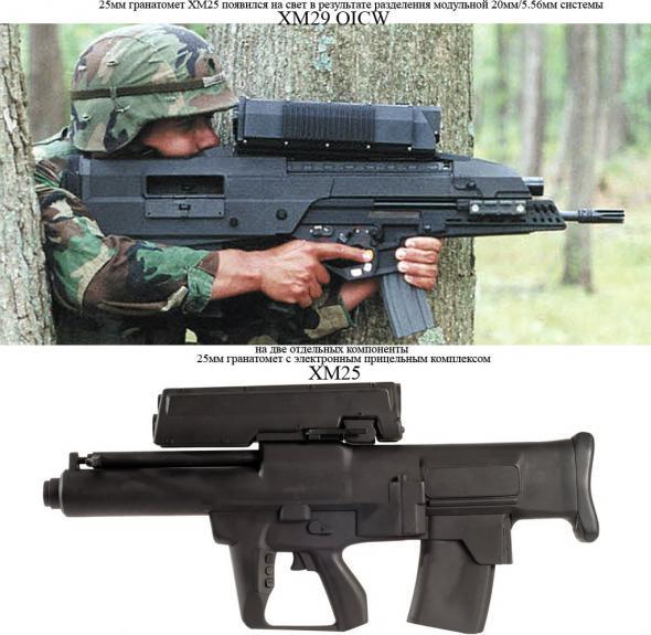 Новый американский ручной гранатомёт