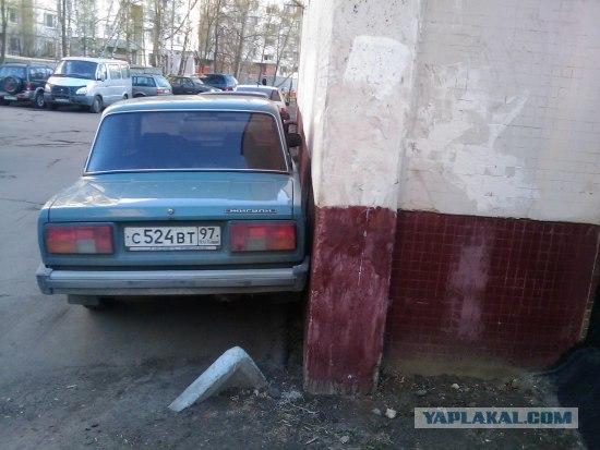 Чудеса парковки!