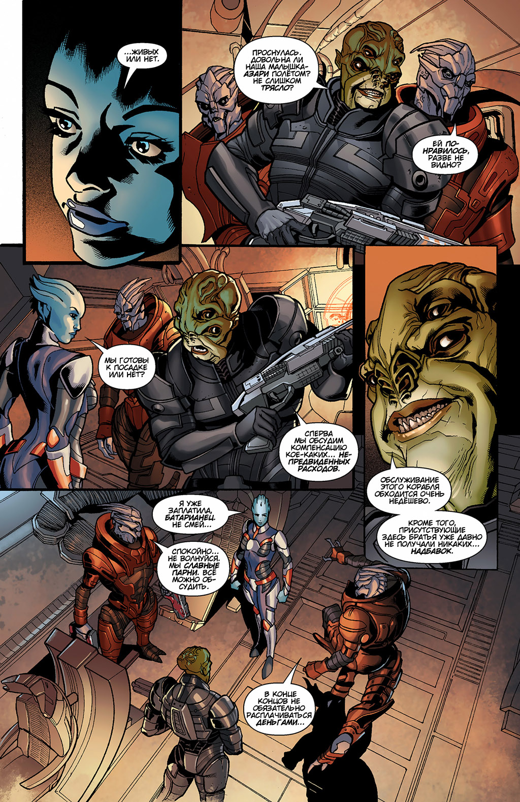 Mass Effect Redemption (part 1)